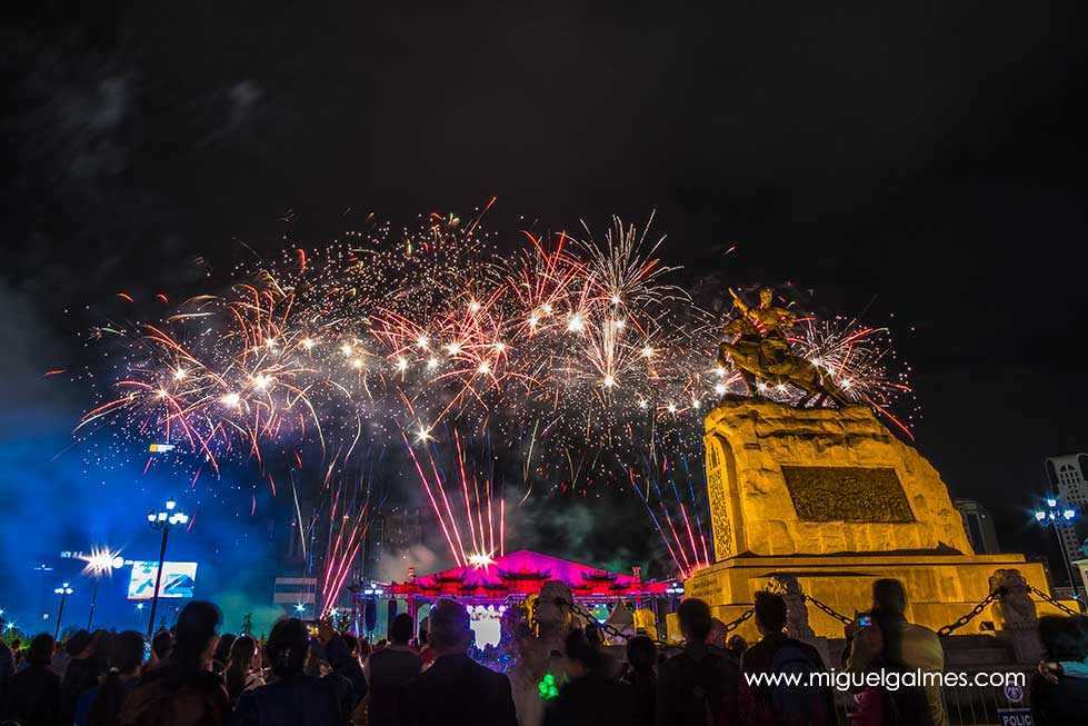 Fuegos artificiales, naadam Festival